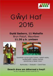 2016 Poster CYM